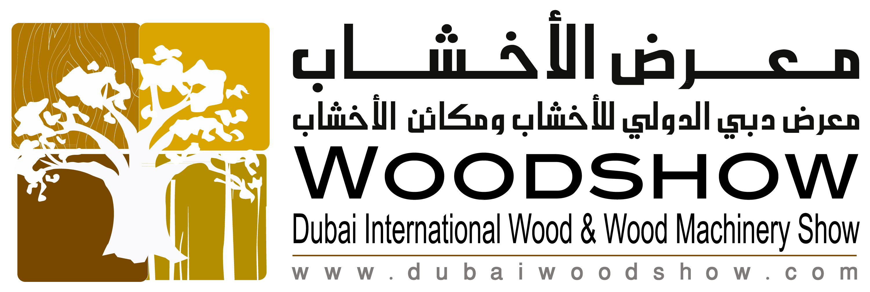 Dubai Wood Show 2017
